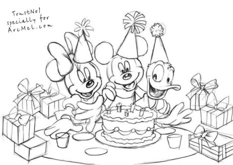 How To Draw A Birthday Party Step By Step Arcmel Com